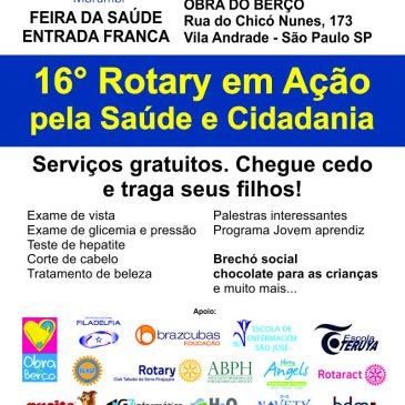 Participe e divulgue o 16º Rotary em Ação, pela saúde e cidadania